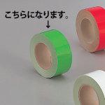 屋内床貼用テープ(ユニテープ) 幅50mm×20m巻 カラー:緑 (863-03)