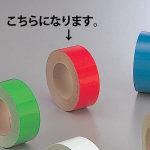 屋内床貼用テープ (再剥離・セパ付) 赤 20m巻 (幅50mm) 863-04