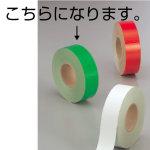 屋内床貼用テープ(ユニテープ) 幅50mm×50m巻 カラー:緑 (863-08)