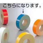 屋内床貼用テープ(ユニテープ) 幅50mm×50m巻 カラー:青 (863-10)
