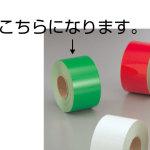 屋内床貼用テープ(ユニテープ) 幅広100mm×50m巻 カラー:緑 (863-13)