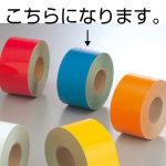 屋内床貼用テープ(ユニテープ) 幅広100mm×50m巻 カラー:青 (863-15)