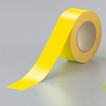 蛍光テープ (セパ付) 黄 50mm幅×20m巻 (863-19)