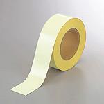 蓄光テープ (セパ付) 50mm幅×20m巻 (863-22)
