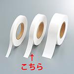 発泡両面テープ (セパ付) 10m巻 幅:25mm幅 (863-352)