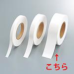 発泡両面テープ (セパ付) 10m巻 幅:50mm幅 (863-353)