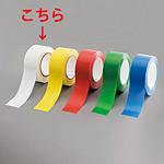 ローコスト屋内床貼テープ (セパ無) 50mm幅×33m巻 カラー:白 (863-381)