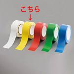 ローコスト屋内床貼テープ (セパ無) 50mm幅×33m巻 カラー:黄 (863-382)