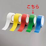 ローコスト屋内床貼テープ (セパ無) 50mm幅×33m巻 カラー:緑 (863-384)