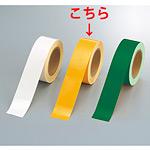強粘着性屋内床貼テープ(ユニテープ) 50mm幅 仕様:黄/20m巻 (863-731)