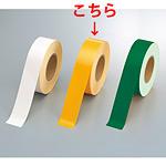 強粘着性屋内床貼テープ(ユニテープ) 50mm幅 仕様:黄/50m巻 (863-732)