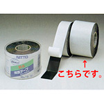 防水両面テープ (セパ付) 3m巻 幅:50mm幅(1巻入) (864-25)