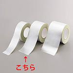 アルミテープ ツヤ無し (セパ付) 50m巻 幅:75mm幅 (864-271)