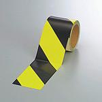 蛍光反射トラテープ (セパ付) 黒/黄 90mm幅×10m巻 (864-61)