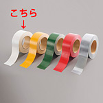 布テープ (簡易ラインテープ) (セパ無) 50mm幅×25m巻 カラー:白 (864-68)