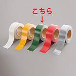 布テープ (簡易ラインテープ) (セパ無) 50mm幅×25m巻 カラー:緑 (864-70)