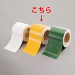 布テープ (簡易ラインテープ) (セパ無) 100mm幅×25m巻 カラー:黄 (864-72)