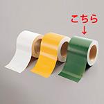 布テープ (簡易ラインテープ) (セパ無) 100mm幅×25m巻 カラー:緑 (864-73)