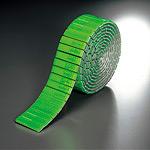 反射レフテープ (セパ付) グリーン 50mm幅×2.5m巻 (866-04)