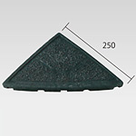 カーステップ コーナー 複合樹脂 250×250×95 (866-35)