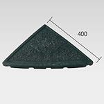 カーステップ コーナー 複合樹脂 400×400×145 (866-37)