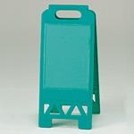 フロアユニスタンド 透明ポケットタイプ (緑) ・片面 868-371AG