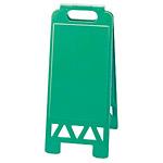 フロアユニスタンド 本体のみ (緑) 868-50AG