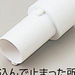 コーンライトケース セフティコーン用 (871-95)