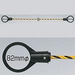 コーンロープ (黄黒) 872-44