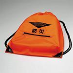 避難袋 (袋のみ) (873-591)