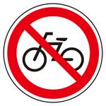 上部標識 駐輪禁止マーク (サインタワー同時購入用) (887-713)