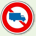 道路標識 (構内用) 大型貨物自動車等の通行止 アルミ 600φ (894-05)
