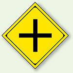 警告標識 十形道路交差点あり アルミ 一辺 450 (894-30)