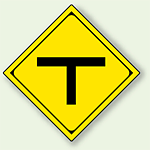 警告標識 T形道路交差点あり アルミ 一辺 450 (894-32)
