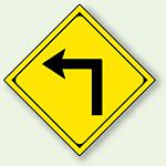 警告標識 左方屈折あり アルミ 一辺 450 (894-36L)