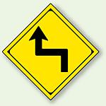 警告標識 左背向屈折あり アルミ 一辺 450 (894-38L)