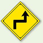 警告標識 右背向屈折あり アルミ 一辺 450 (894-38R)
