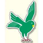ジョイシール 鳥 緑 (913-21)