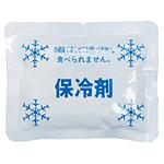 ひえたれハイパー2用保冷剤 (HO-051A)