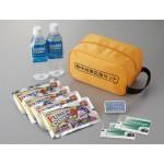熱中症対策応急セット (HO-94)