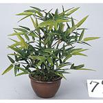 テーブルバンブー (人工観葉植物) 高さ30cm 光触媒 (229B50)