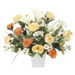 サニーカラー (壁掛タイプ) (造花) 高さ23cm 光触媒 (843A75)