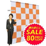 【在庫限り!激安セール品】棒袋式楽々バックパネル ストレート型 正方形(3×2)タイプ (1965)