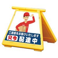 バタフライ(本体のみ・表示面別売) (G-PS-Y)
