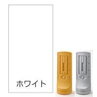 スタンドサイン120用白無地面版(1枚)