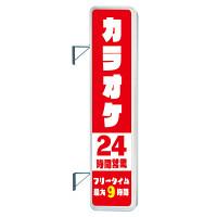 LED型 袖看板 290角丸アルミ (LLT31-71) ※取付金具別売