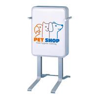 152 角丸スチールスタンドLED 電飾スタンド看板 本体+無地面板2枚 (LLT54-21)