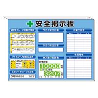 スーパーフラットミニ掲示板 クレーンの基準合図法他入 カラー:青地 (313-53B)