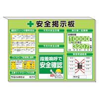 スーパーフラットミニ掲示板 クレーン合図法他入 カラー:緑地 (313-89G)