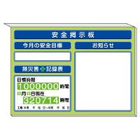 スーパーフラットミニ掲示板 お知らせ他入 カラー:緑地 (313-96G)